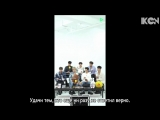 iKON SUMMER PARTY in Seoul [рус. суб.]