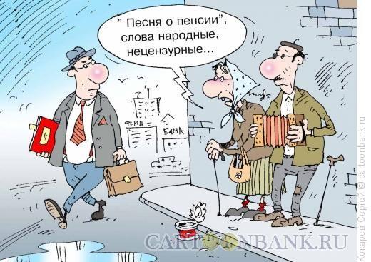 Как рассчитать пенсию работающим пенсионерам в 2015 году