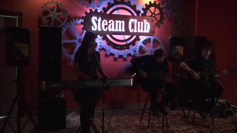 Steam Club | Группа X-FLO, акустика
