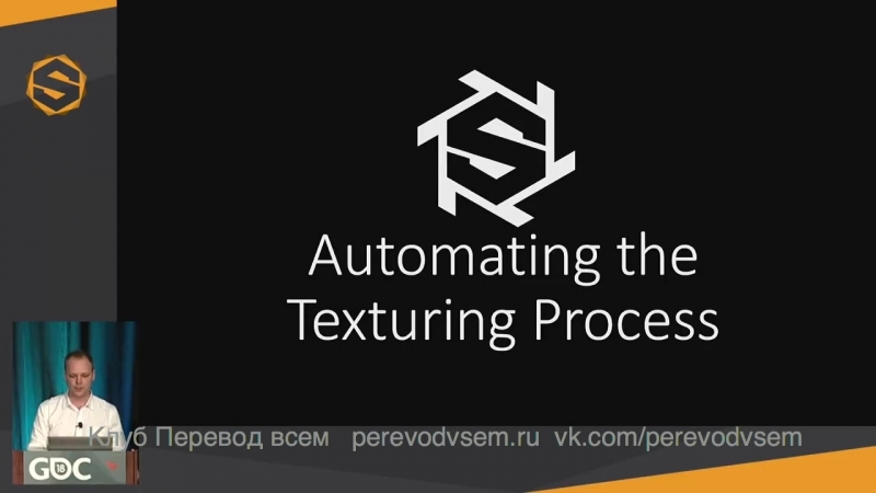 Substance Automation Toolkit Построение перспективных инновационных схем и методов разработки материалов