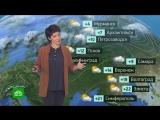 Утренний прогноз погоды на 9 октября