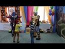 Танец Огнедышащего дракона!))