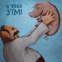Jevgeni Tolmats, 5 февраля , Санкт-Петербург, id189742344
