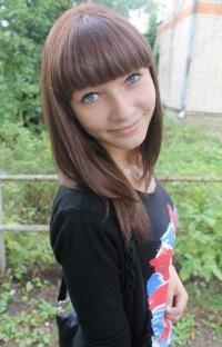 Анна Кулешова, 19 сентября 1998, Гуково, id183339326