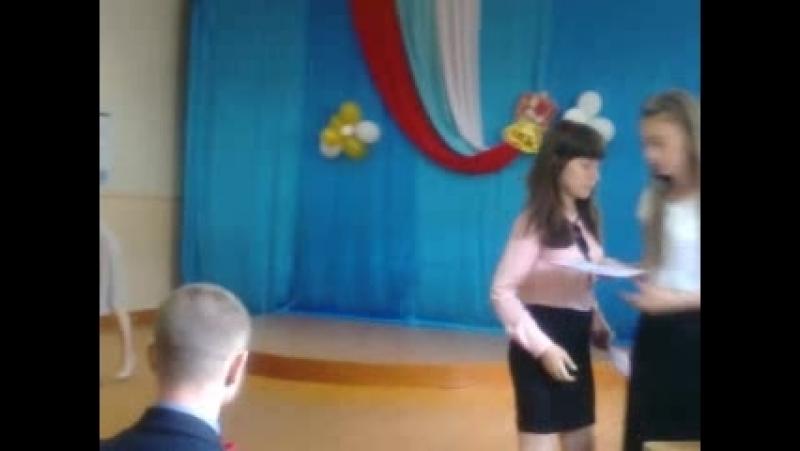 Вручение лучших аттестатов 9 В класс школа №49 г.Абазы 21.06.2018г.