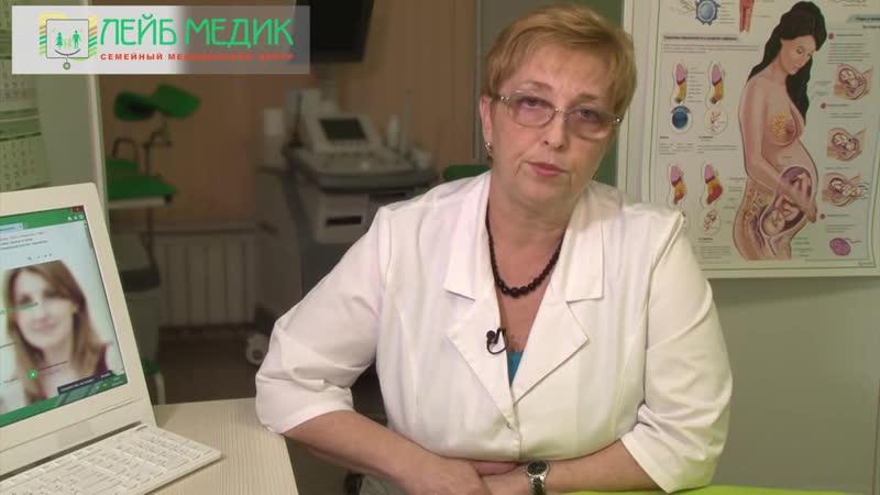 О лечении бесплодия - 3