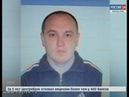 В Чебоксарах задержали водителя, который снимал со своих пассажирок ювелирные украшения