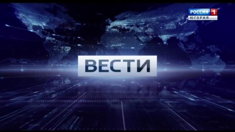 Переход с России 1 на ГТРК Югория (13.06.18)