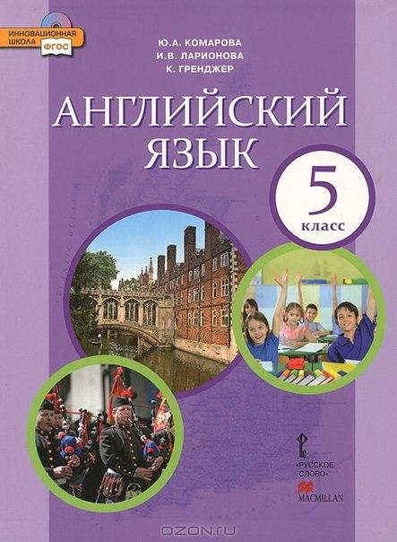 гдз click on 1 teacher s workbook скачать