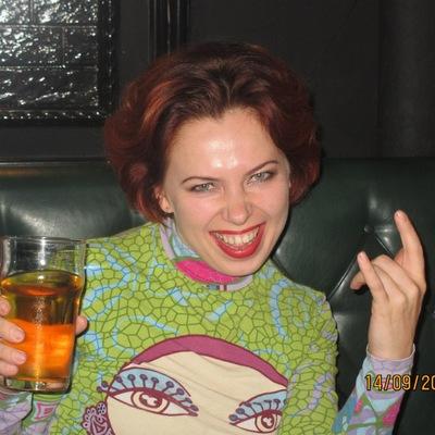 Эльвира Бобирова, 10 мая 1974, Самара, id33625694