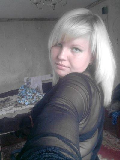 Марина Александровна, 17 марта 1989, Луганск, id226878492