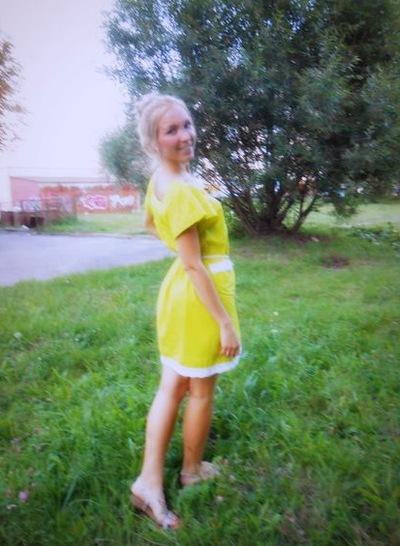 Марина Вишенкова, 19 мая 1988, Гомель, id50039454