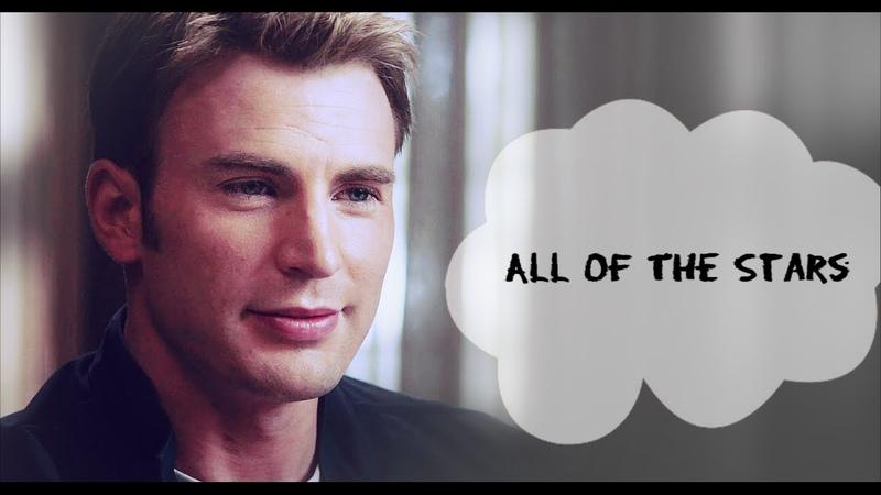 Steve Bucky | All Of the Stars