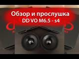 Обзор и тест DD VO M6 5 - S4 🔊   Настройки и советы