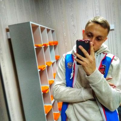 Иван Белый