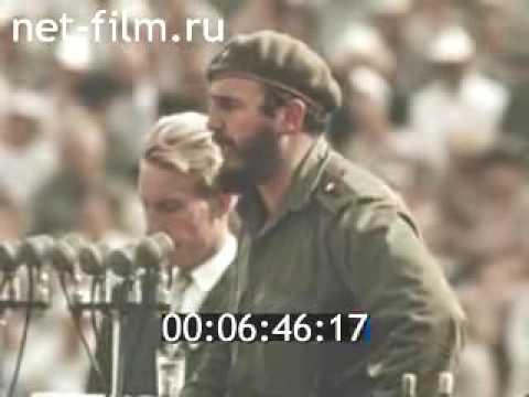 125 000 spectators 1963 (23.05) Fidel Castro (Cuba) Moscow Lenin Stadium