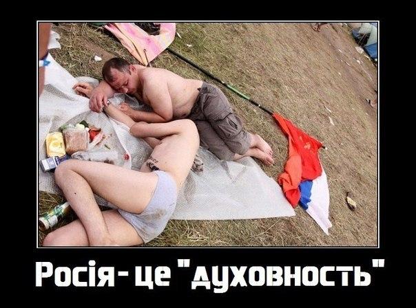 В Донецк продолжают прибывать экипажи с российскими наемниками. Боеприпасы подвозят через Торез, - Тымчук - Цензор.НЕТ 2779