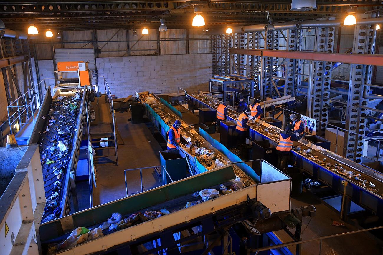 Что такое завод по переработке отходов?