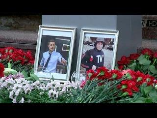 К зданию ВГТРК люди несут цветы и свечи в память о погибших на Украине журналистах - Первый канал
