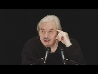 Встреча академика Николая Левашова с читателями 5 ноября 2011 года