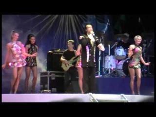 Филипп Киркоров. Отрывки из концерта на День Города. Омск. 2008.08.03.