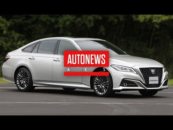 Новый Toyota Crown представили журналистам