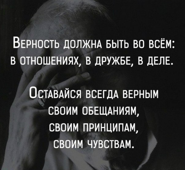 Фото №456266575 со страницы Макса Микунова