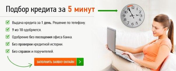 Получить кредит с плохой кредитной историей киев кредитный потребительский кооператив граждан единство