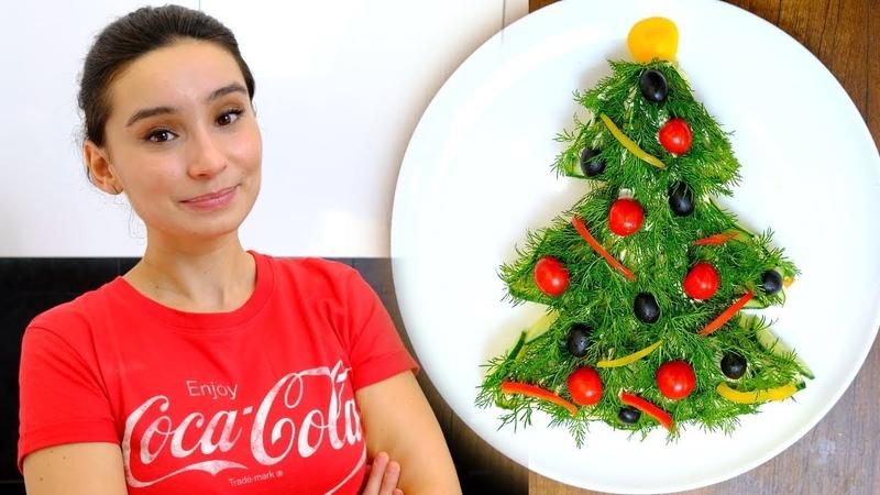 Самый новогодний салат 🎄 Елочка 🎄 Всеми любимое сочетание! Новогодний стол 2019
