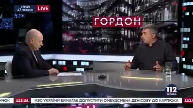 Комаровский: И мы рассуждаем о толерантности… при этом геноциде?