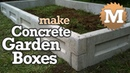 Amazing Concrete Garden Boxes - DIY Forms to Pour and Cast Cement Planter link together Beds