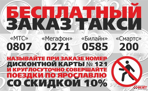 "Такси ""Максим"" - обман таксиста или клиента? JYs2V_coD0Y"