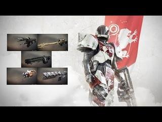 Destiny 2 ТОП 5 лучших силовых оружия игры(экзотика)