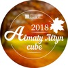 Almaty Altyn Cube 2018