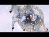 Сердце на снегу исп Радмила Караклаич