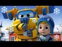 Мультики Супер Крылья Зимний сборник Мультфильмы про самолетики и машинки для детей