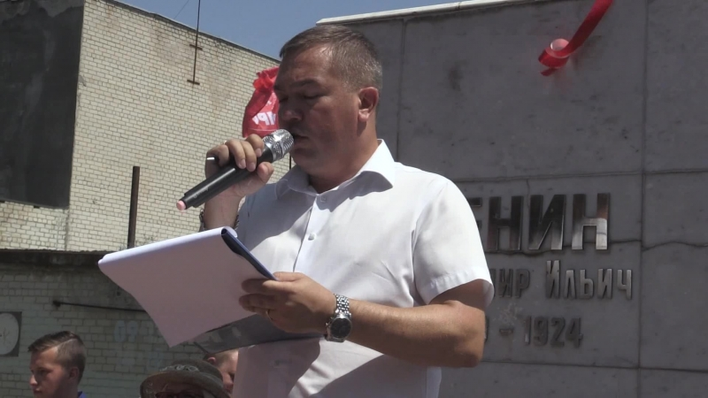 КПРФ Невинномысск митинг 28.07.2018