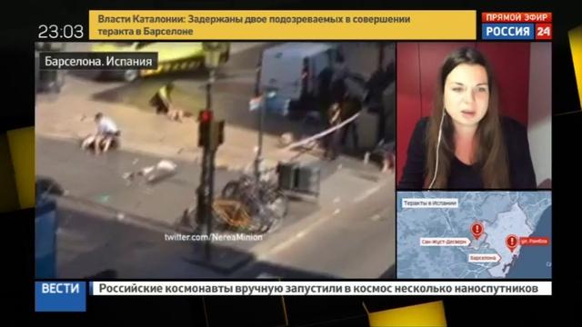 Новости на Россия 24 • Террористические атаки в Барселоне: последние данные