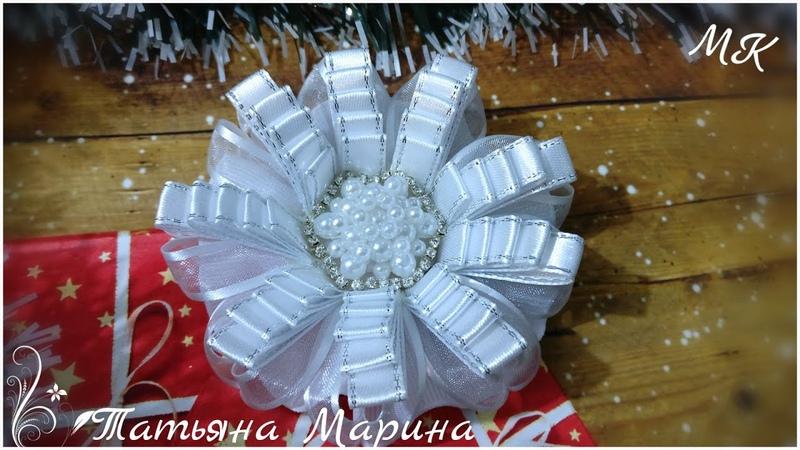 Новогодний Бант Снежинка Канзаши МК DIY❄️