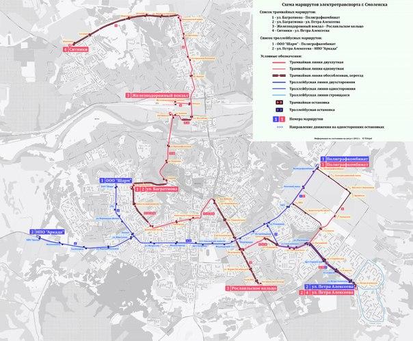 Расписание движений трамвая