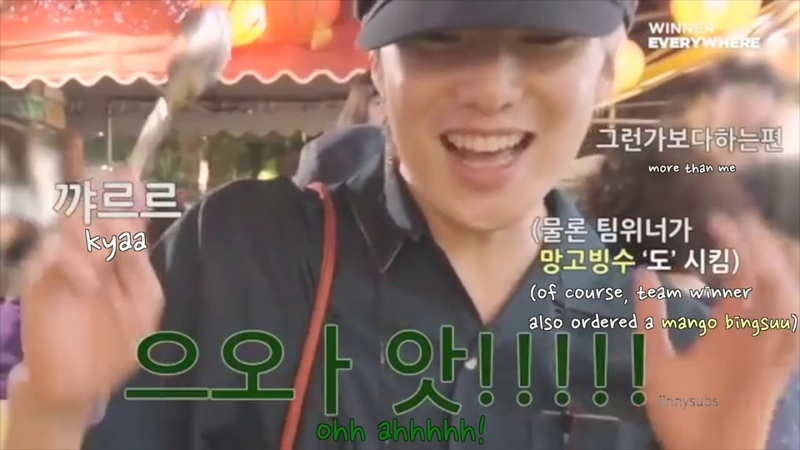 [ENGSUB] [W-LOG] EP1. NIGHT MARKET HANG OUT with WINNER YOON