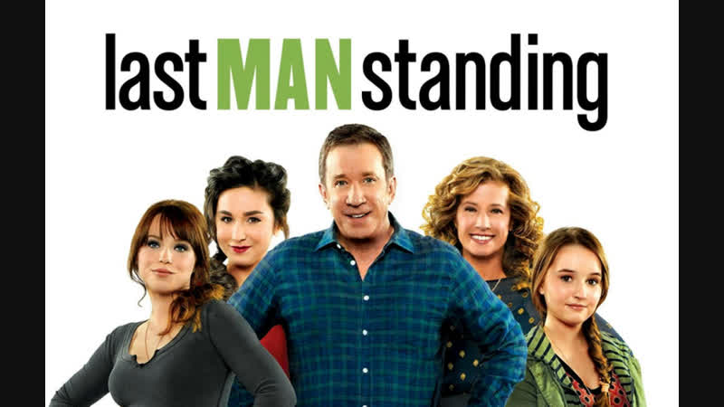 Последний настоящий мужчина / Last Man Standing 7 сезон 8 серия