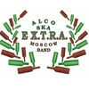 EX.T.R.A. Alco-ska Moscow Band