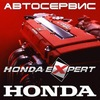 Honda Expert