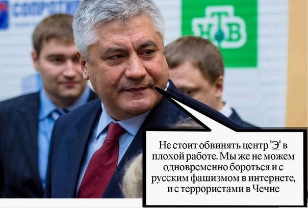 В Волгоградской области объявили пятидневный траур - Цензор.НЕТ 8892