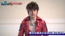 舞台「戦国BASARA vs Devil May Cry」キャストコメント 松村龍之介