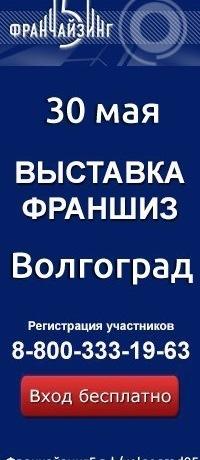 Γригорий Αндреев, 30 мая 1980, Волгоград, id211969689