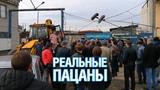Звезду Реальных пацанов заставили залезть на крышу в Балашихе - Подмосковье 2018 г.