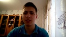 Видео-отзыв от молодого человека Вики Беккер