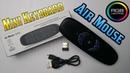 Пульт Air Mouse с мини клавиатурой и RGB подсветкой G64 обзор